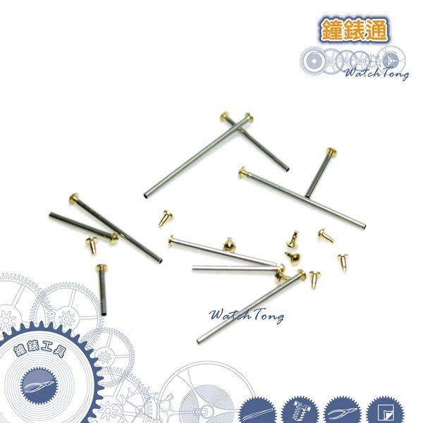 【鐘錶通】雙頭棒 / 金頭 / 管徑1.3mm / 一對2組