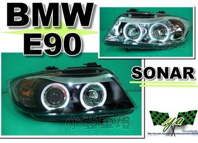 小亞車燈改裝*全新 BMW 寶馬 E90 E91 黑框 晶鑽 光圈 魚眼 大燈 頭燈 SONAR製