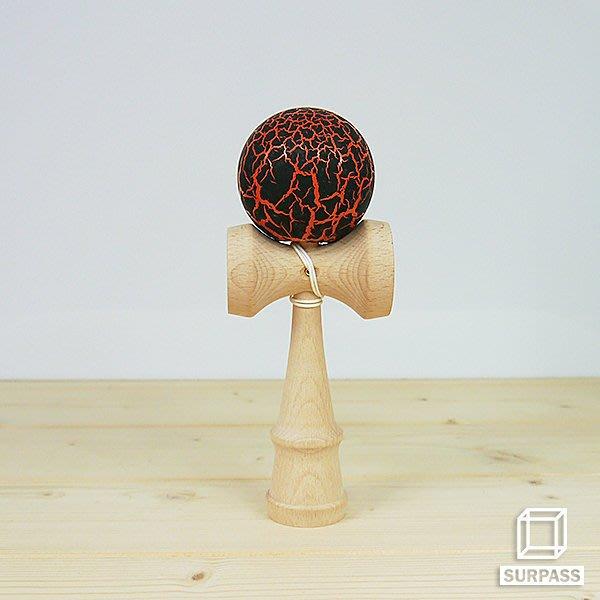 『Surpass』木質劍玉劍球 Burst 爆裂紋系列 黑色爆裂紋球