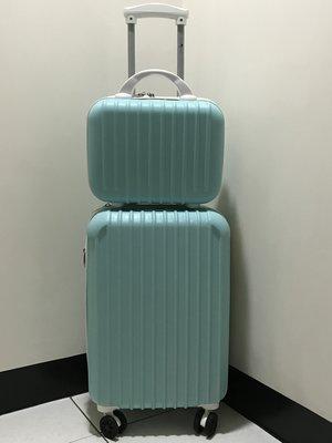兆豐銀行綠色子母二件式登機箱(20吋登機箱+13吋行李箱)全新