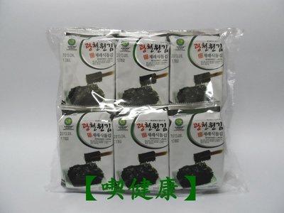【喫健康】台灣綠源寶韓國海苔-傳統石海苔(12包)/賣場商品合購滿2000可宅配免運費