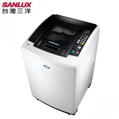 可議價~{8181家電樂購網}SANLUX 台灣三洋15公斤DD直流變頻超音波單槽洗衣機SW-15DV9A