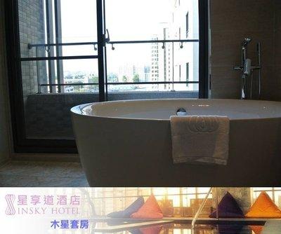 (最適合2大2小)@瑞寶旅遊@台中星享道酒店【土星套房二中床】~有星空泳池~下樓就能逛逢甲夜市