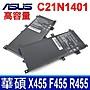 ASUS C21N1401 原廠規格 電池 X455LD X455L...