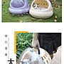 「寵愛有家」全景式 多功能外出太空窩寵物包  貓砂盆 兔子倉鼠貓窩航空箱 寵物窩