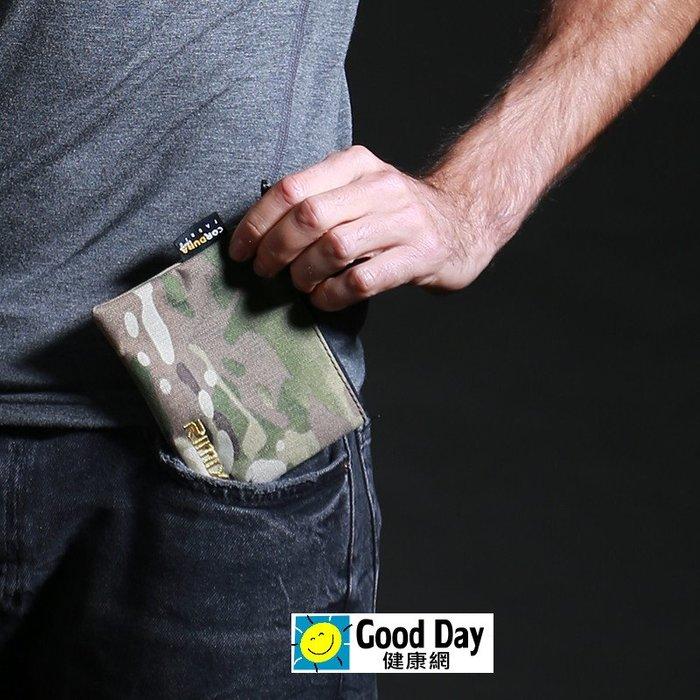 ~戰術軍事迷零錢包~CORDURA面料 防水抗磨 RIMIX 零錢卡片小物包 方便攜帶