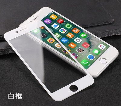 GooMea 3免運圓弧邊9H鋼化玻璃貼阻藍光防爆玻璃膜Apple蘋果iPhone SE 2020 4.7吋4D曲面滿版
