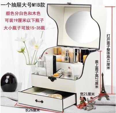【源生活】實木化妝護膚品收納盒桌面整理韓歐式有蓋鏡帶抽屜大號首飾箱(果)有鏡子有抽屜款`11500