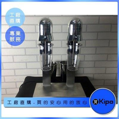 KIPO-商用雙頭奶昔機 電動果汁攪拌機 全自動奶泡機-CSF003104A