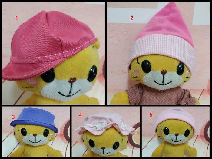 【小黑妞】巧連智巧虎妹妹小花--小花可戴的帽子(不含娃娃拍攝道具)