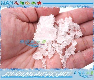 【~魚店亂亂賣~】澳洲生產天然鹽粗鹽1K[不含碘] 孵化豐年蝦/泡澡/洗蔬果/魚隻等