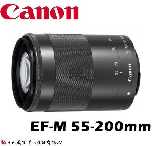 *大元.新北*【平輸貨】CANON EF M 55-200mm f 4.5-6.3 IS STM 拆鏡 黑色 平輸