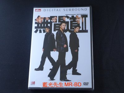 [DVD] - 無間道2 Infernal Affairs II