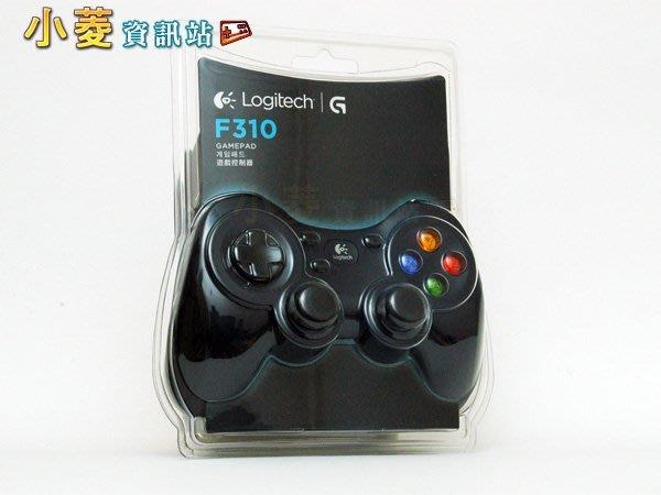 小菱資訊站《羅技 Logitech》F310~雙類比遊戲搖桿(USB介面)~電腦專用、全館滿999免郵