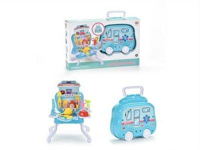 兒童過家家工具美妝台收納車箱3一9歲女童生日禮物醫生玩具男女孩玩具一款250元