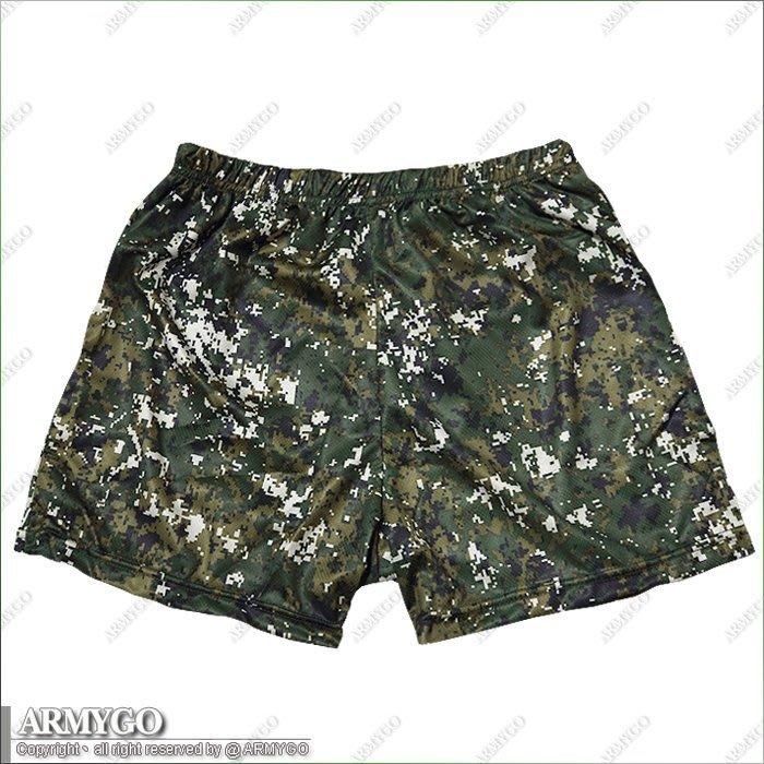【ARMYGO】國軍數位迷彩四角內褲 (吸濕排汗布料)
