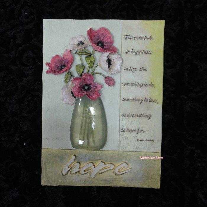 點點蘑菇屋{璧飾}美國 new view粉紅花花瓶壁掛畫 立體浮雕 掛飾 壁磚