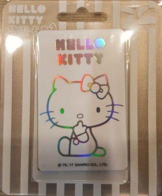 凱蒂貓 三麗鷗 HelloKitty 悠遊卡 Hello kitty 一卡通 悠遊卡 icash2.0  凱蒂貓悠遊卡  純白