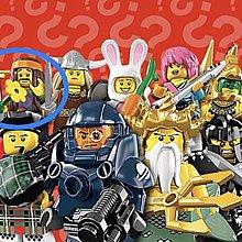 全新LEGO 8813樂高人仔mini figure series 7 - 11號