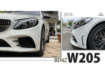 》傑暘國際車身部品《全新 賓士 W205 C300 C250 2019 年 改 C43 AMG樣式 大包 前保桿 素材