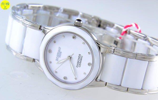 (六四三精品)BOSSWAY(真品)錶徑3.4公分白陶瓷錶框及錶帶.藍寶石水晶鏡面.時尚型精準錶!