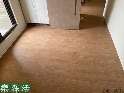 S樂森活S 案場實例~台北市南港區(香朵)6 吋SPC石塑地板 - 8604