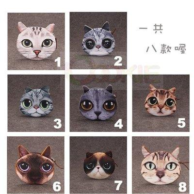 喵星人零錢包 貓咪貓頭 喵星人零錢包硬幣包 【庫奇小舖】【Q39】