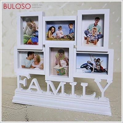 《不囉唆》5框擺台family創意相框3寸 相片/像框/照片/回憶(可挑色/款)【A423248】