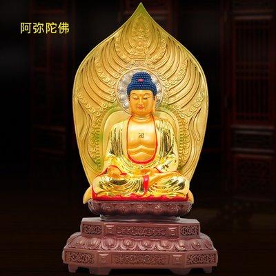 金剛臺南無阿彌陀佛釋迦摩尼佛藥師佛菩薩佛像擺件居家供奉三寶佛xlx-472