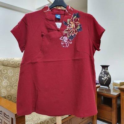 【子芸芳】台灣中式手染知名專櫃/設計師/純棉手繪盤扣斜襟襯衫上衣