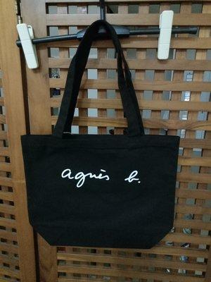 天使熊雜貨小舖~日本帶回Agnes b  卡斯柏與麗莎 印花帆布袋(黑)全新現貨
