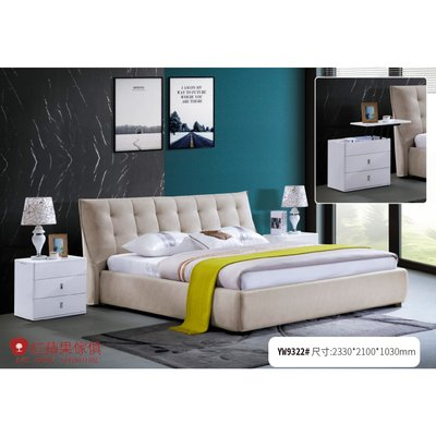 [紅蘋果傢俱] YW9322 5/6尺 棉麻布床 布藝床 現代床 義式床 布床 雙人床