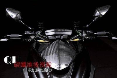 承旭 碳纖維 卡夢 後照鏡 後視鏡 照後鏡 勁戰 新勁戰 三代勁戰 四代勁戰 SMAX FORCE