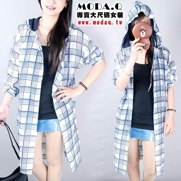 *MoDa.Q中大尺碼*【E9923F】舒適格紋造型雙連帽長版洋裝上衣