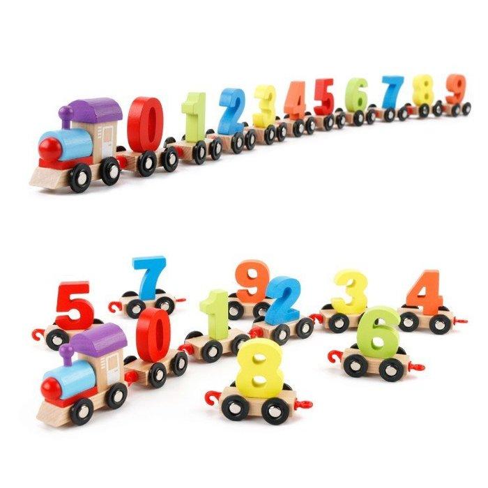 數字小火車積木玩具兒童益智拼裝拼插男孩周歲1~6歲