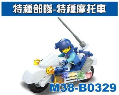 【積木城市】小魯班積木 軍事系列-特種部隊 B0329 特種摩托車 (內附人偶) 特價38元