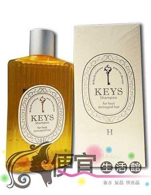 便宜生活館【洗髮精】KEYS 迷戀香波...