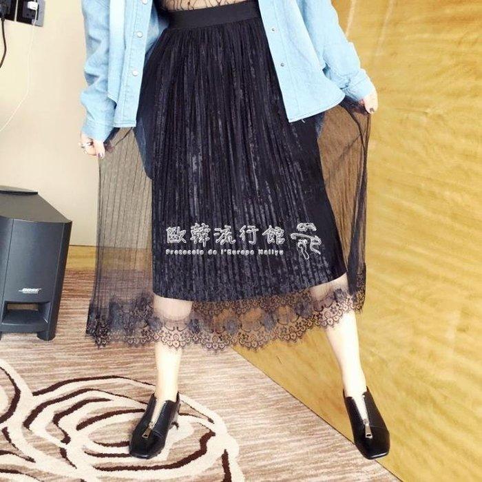 絲絨半身裙  韓版時尚百搭花邊網紗金絲絨長裙半身裙