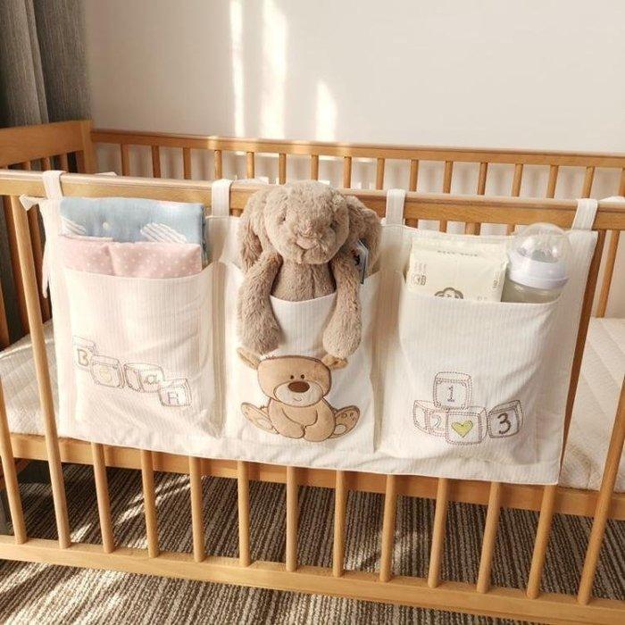 【小妮子時尚】純棉嬰兒床收納袋掛袋寶寶床頭尿布尿片尿不濕收納床邊儲物置物袋