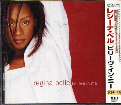 K - Regina Belle - Believe In Me - 日版 CD+1BONUS