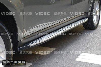 大台北汽車精品 納智捷 U7 車側踏板 止滑點不脫落/面積較寬/驗車可) X5 ML350 台北威德