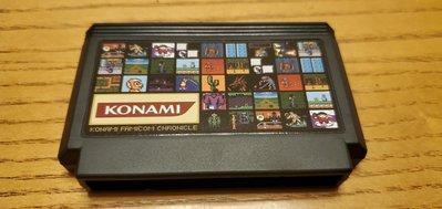 懷舊紅白機遊戲卡帶【 科拿米KONAMI26合1終極合輯版collection VOL.1】