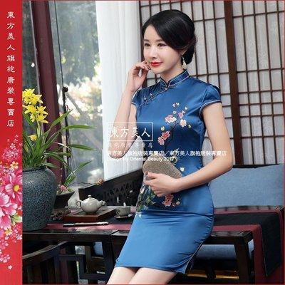 東方美人旗袍唐裝專賣店 ☆°(( 超低價699元 ))°☆ LGD86仿絲軟緞時尚印花半月包袖短旗袍