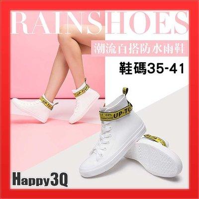 時尚雨鞋防水帆布鞋雨靴與鞋綁帶防水鞋運動鞋平底鞋綁帶百搭布鞋雨天-黑/白35-41【AAA2909】