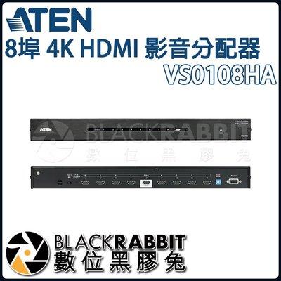 數位黑膠兔【 ATEN VS0108HA 8埠 4K HDMI 影音分配器 】 延長 延伸 訊號 輸入 輸出 視訊 傳輸