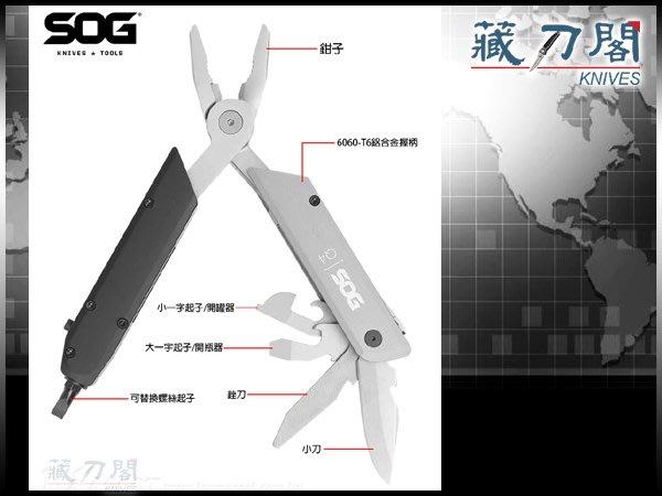 《藏刀閣》SOG-(BATON Q4)-多功能警棒系列小刀10用輕便型工具鉗