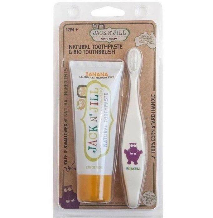 bobo愛漂亮 限量現貨在台 澳洲 JACK N' JILL 嬰幼兒 純天然有機植物牙膏牙刷組合 6M+以上適用 金盞花天然牙膏