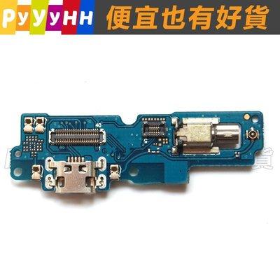 ASUS Zenfone 4 max Pro 尾插小板  充電接口  送話器  USB接口  充電故障  DIY 維修