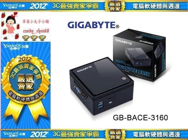 【35年連鎖老店】技嘉GIGABYTE GB-BACE-3160/4G/500G 迷你小主機有發票/保固3年