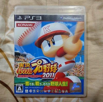 PS3 實況野球 2011 純日文(編號116)